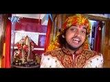 नवमीं के दिन नियराता - Mai Ke Darbar Bada Nik Lagela - Gunjan Singh - Bhojpuri Mata Bhajan