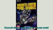 Borderlands: The Pre-Sequel Игра для PC