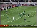 2009.03.29 - Iran 1: 2 Saudi Arabia 2010 FIFA World Cup - Asian qualification (AFC)