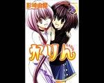 (Chibi Vampire)Karin Chapter 19