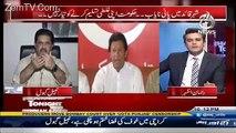 nabeel gabool comparing zulifqar ali bhuto and imran khan regarding Formingtheir parties