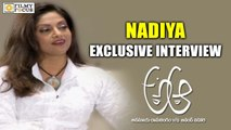 Nadhiya Interview about A Aa Movie || Nithin, Samantha, Anupama, Trivikram - Filmyfocus.com