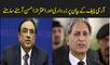 Zardari Criticized Atizaz Ahsan on Army Chief Statement