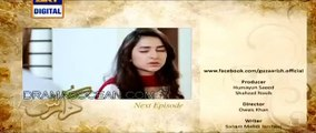 Guzarish Episode 24 Promo on ARY Digital