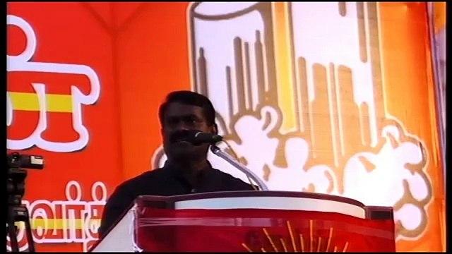 20.4.2016 | மானாமதுரை பொதுக்கூட்டம் - சீமான் எழுச்சியுரை | 20 APR 2016 | Seeman Speech at Manamadurai Meeting – 20 April 2016