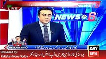 ARY News Headlines 20 April 2016, Petrol Prices will High from Next Month