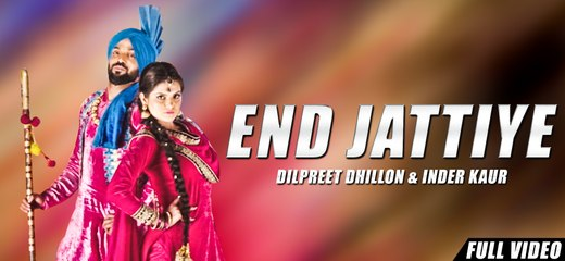 New Punjabi Songs 2016 | End Jattiye | Dilpreet Dhillon | Once Upon A Time In Amritsar