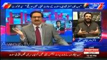Sassi Palejo didn't allow Aamir Liaquat Hussain to speak - Aamir Liaquat ne haath jorh liye