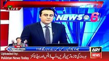 ARY News Headlines 21 April 2016, Petrol Prices will High from Next Month -