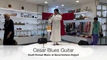 Traditional South Korean Music at Incheon Airport, Seoul,  South Korea