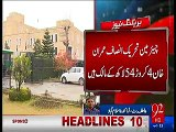 Imran Khan has total assets worth Rs.5 crore & 54 lacs ,Bani Gala's house worth about Rs 75 crore - 92 NEWS