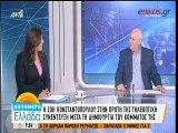 Κωνσταντοπούλου: Εκτιμώ ότι ο Τσίπρας είχε προσυμφωνήσει με τους δανειστές