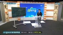 [C채널] 재미있는 신학이야기 in 바이블 - 조직신학 43회 :: 교회의 권세