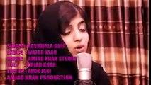 Kashmala Gul Pashto New Song 2016 Kade Me Bal Watan Ta Rawanegi Coming Soon
