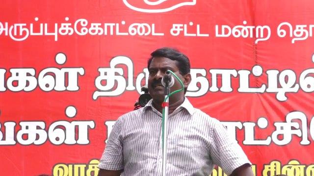 HD | 21.4.2016 | அருப்புக்கோட்டை - சீமான் உரை  | Seeman Speech at Aruppukkottai - 21 April 2016