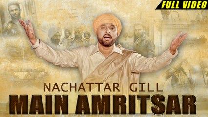 New Punjabi Songs 2016 | Main Amritsar (Full Video) | Nachattar Gill | Once Upon A Time In Amritsar