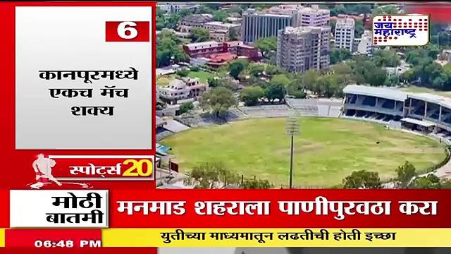 sports 20 news