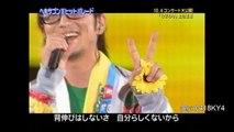 へきこん2008★放送権クイズ