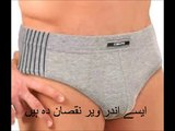 underwear which type under wears are good for mens sperms
