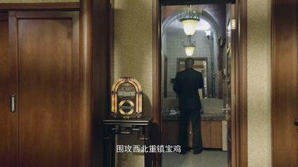 1 父亲的身份 第1集 父親的身份 01 超清1080p陈建斌/俞飞鸿/曹卫宇