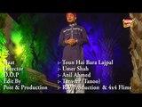 Toun-Aey-Bara-Lajpal---Latest-Album-Of-Rabi-Ul-Awal- Farhan Ali Qadri 2016 New Naat HD