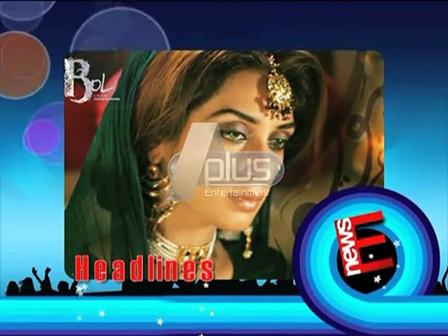 E News. Noor & Bol movie News