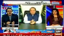Nawaz Sharif, Gen Zia-ul-Haq k samnay haath bandh kr kharay thay - Dr Shahid Masood