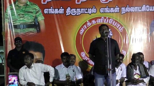 HD | 21.4.2016 – ஓட்டபிடாரம் - சீமான் உரை | Ottapidaram - Seeman Speech – 21 April 2016
