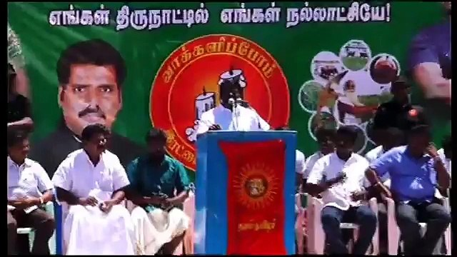 21.4.2016 - திருவைகுண்டம் - சீமான் உரை  | Thiruvaikundam  - Seeman Speech – 21 April 2016