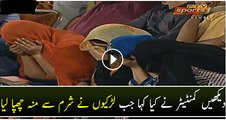 What Commentator Said When Girls Hide Their Faces In Front Of Camera   PNPNews.net