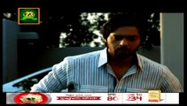 Bulbulay Episode 308 Full , Ary Digital Drama , Bulbulay Latest Episode 17 August 2014