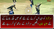 How Junaid Khan is Trying to Impress Sarfraz Ahmed   PNPNews.net