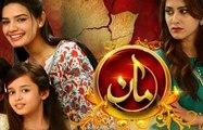 Maan Episode 27 Full Hum TV Drama 22 April 2016 - HUM TV Drama Serial I Hum TV's Hit Drama I Watch Pakistani and Indian Dramas I New Hum Tv Drama
