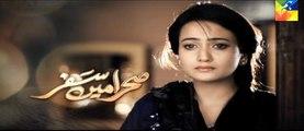 Sehra Main Safar Episode 18 Full HUM TV Drama 22 April 2016 - HUM TV Drama Serial I Hum TV's Hit Drama I Watch Pakistani and Indian Dramas I New Hum Tv Drama