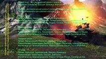 Модпак Джова к патчу 0.9.6. Лучшая сборка модов World Of Tanks.