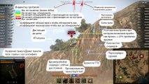 Модпак Джова к патчу 0.9.2. Jove s Mod Pack [Eng Subs]. Сборка модов World Of Tanks.