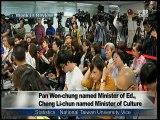 宏觀英語新聞Macroview TV《Inside Taiwan》English News 2016-04-23