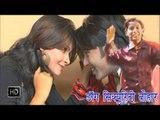 Dog Security Tohar | डॉग सिक्योरिटी तोहार | Sani Kumar Saniya | Bhojpuri Hot Songs