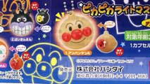 toy fun collector play doh - toy fun collector peppa pig - fun toy collector moon dough