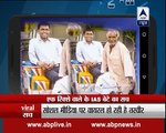Viral Sach: Picture claiming IAS officer Govind is son of a rickshaw puller is correct