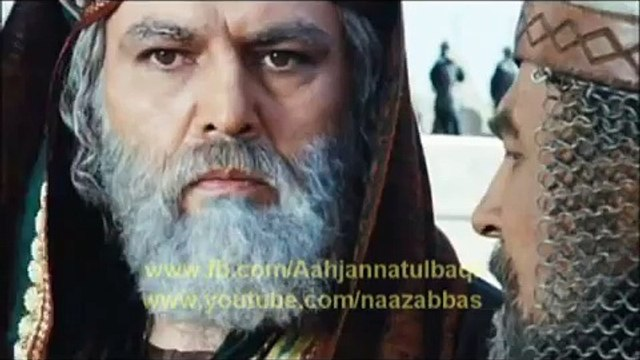 Mukhtar Nama Urdu Part 34