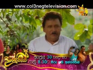 Class Sinhala Class 24/04/2016