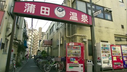白天的澡堂酒 第3集 Hiru no Sento Zake Ep3