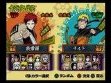 Naruto Shippuuden: Narutimate Accel 2: TS Naruto vs TS Sasuke