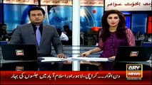 Ary News Headlines 25 April 2016 , Younis Khan May Likely Face Strong PCB Action