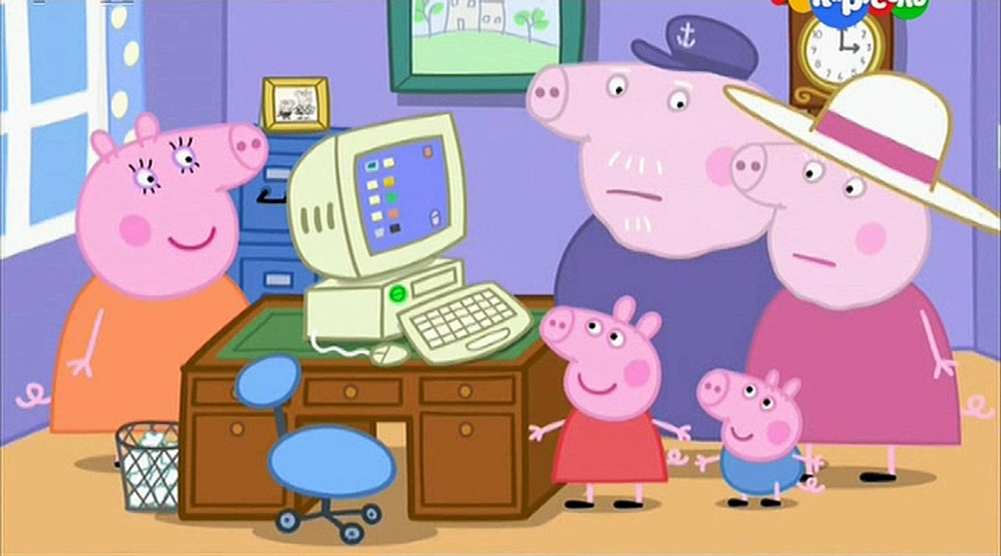 Свинка Пеппа- Компьютер дедушки Свина- Grandpa Pig's Computer -Все серии подряд Свинка Пеппа