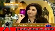 Lanat Asa Logon Par jo  National Assembly Mn Asa Kam Karta Han - Pakistani Parliamentarians and their activities . -