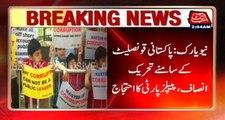 New York: Pakistani Community Protest Outside Pakistan Consulate
