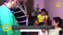 In 60 Seconds: Palestinian Aid For Survivors Of Ecuador's 7.8 Earthquake