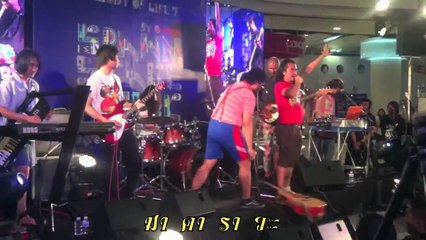 The Ginkz-จ๊อบเดโม่ (MusicVideo ทัวร์ไดอารี่ ๒๕๕๖)
